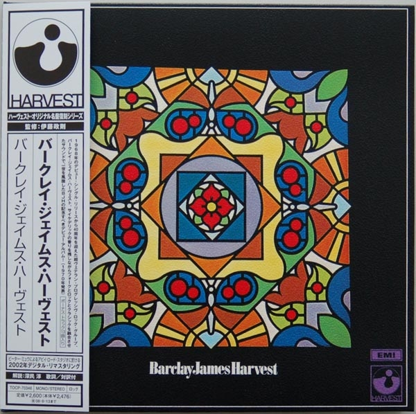 Barclay James Harvest Japanese mini-LP sleeve