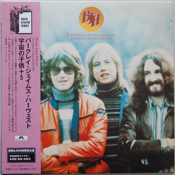 Everyone Is Everybody Else Japanese mini-LP (second issue)