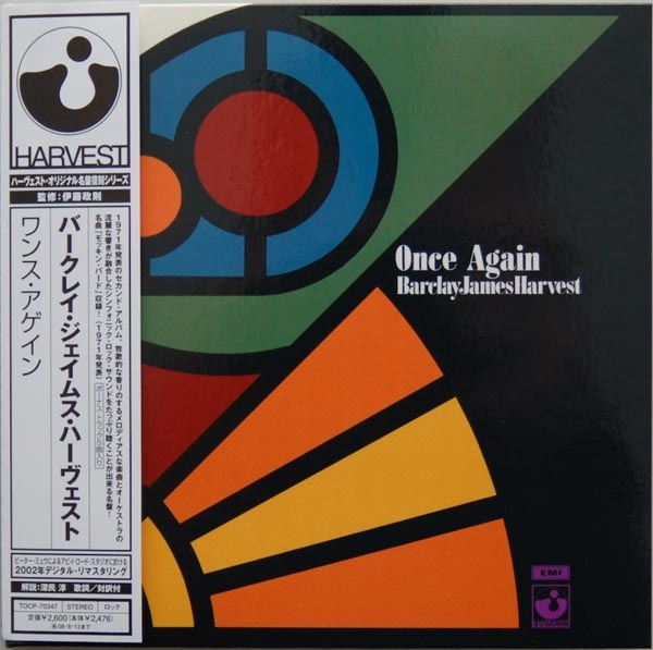 Once Again Japanese mini-LP sleeve