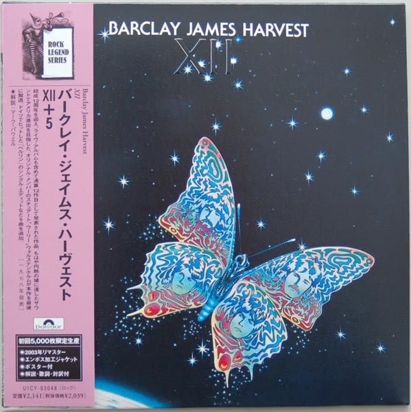 XII Japanese mini-LP cover